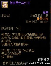 QQ截图20210319195340.png