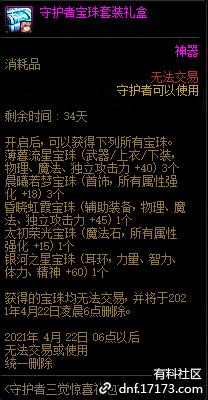 QQ截图20210319200029.png