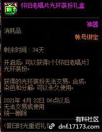 QQ截图20210319195133.png