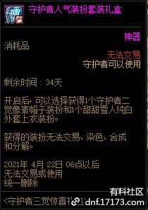 QQ截图20210319200037.png