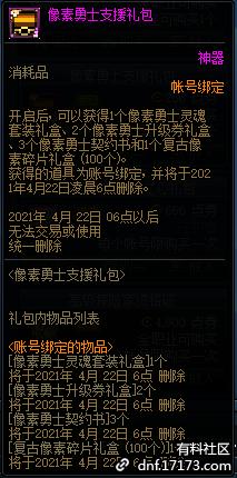 QQ截图20210319195250.png
