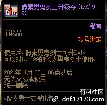 QQ截图20210319195332.png
