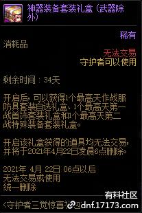 QQ截图20210319200058.png