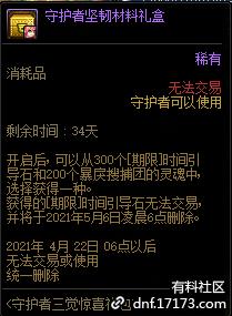 QQ截图20210319200147.png