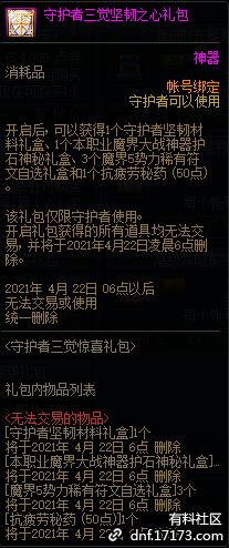 QQ截图20210319200129.png