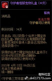 QQ截图20210319200106.png