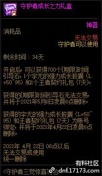 QQ截图20210319200019.png
