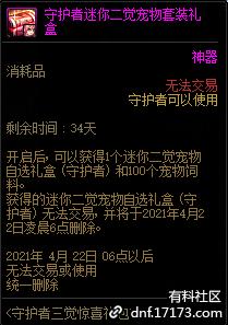 QQ截图20210319200013.png