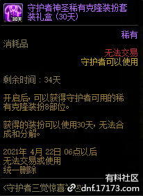 QQ截图20210319200044.png