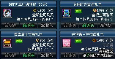 QQ截图20210319195047.png