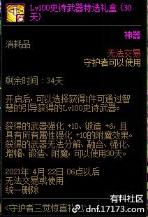 QQ截图20210319200052.png