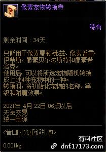 QQ截图20210319195210.png