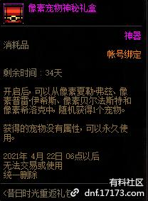 QQ截图20210319195204.png