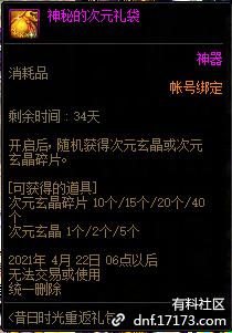QQ截图20210319195158.png