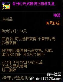QQ截图20210319195125.png