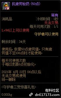 QQ截图20210319200209.png