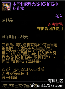 QQ截图20210319200153.png