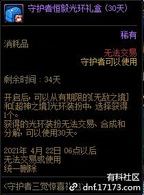 QQ截图20210319200112.png