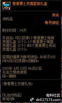 QQ截图20210319195305.png