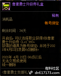 QQ截图20210319195312.png