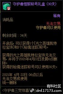 QQ截图20210319200119.png