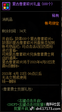 QQ截图20210319195351.png