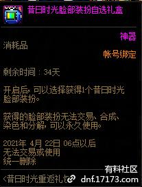 QQ截图20210319195145.png
