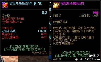 QQ截图20210323070610.png
