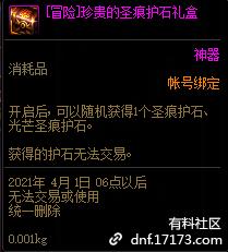 QQ截图20210324210153.png
