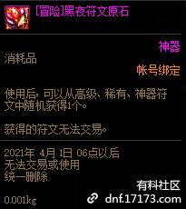 QQ截图20210324210148.png
