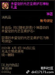 QQ截图20210324210159.png