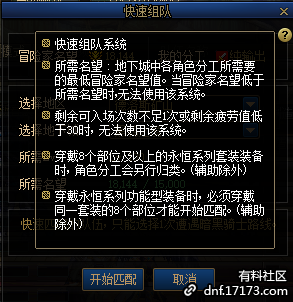 QQ截图20210324210303.png