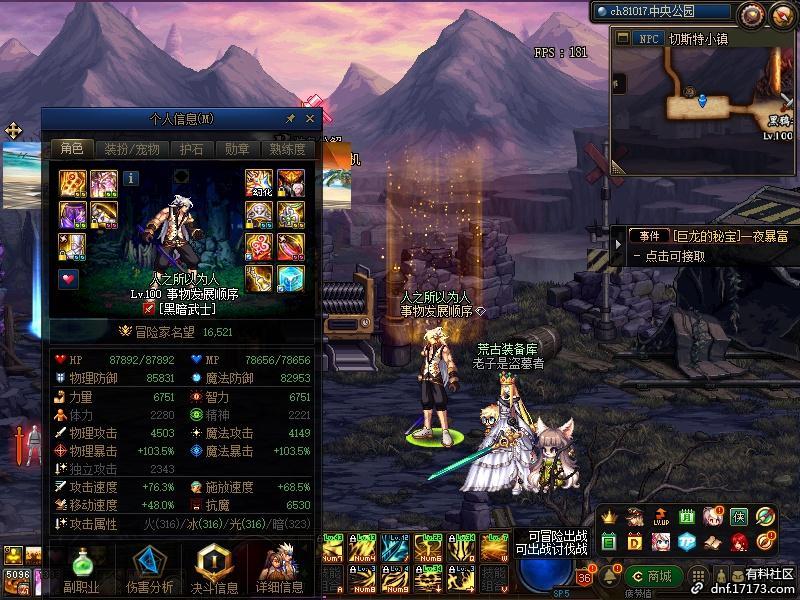 ScreenShot2021_0328_210253725.jpg