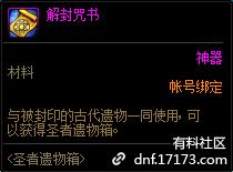 QQ截图20210402173954.png