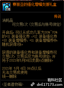 QQ截图20210402173829.png