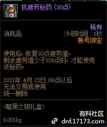 QQ截图20210402173921.png