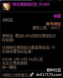 QQ截图20210402173935.png