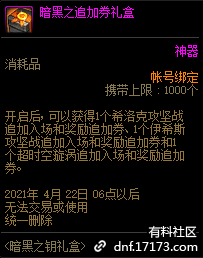 QQ截图20210402173911.png