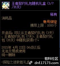 QQ截图20210402174000.png
