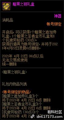 QQ截图20210402173906.png