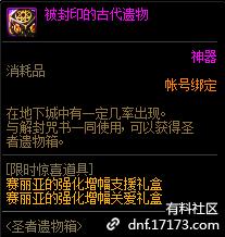 QQ截图20210402173949.png
