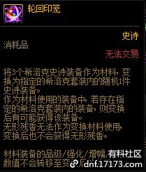 QQ截图20210402180339.png