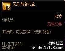 QQ截图20210402180333.png