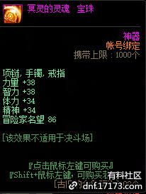【韩测4.21】冥灵之塔