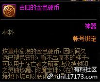 【国服资讯】冥灵之塔攻略