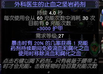 QQ图片20210428234237.png