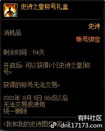 QQ截图20210612102049.png
