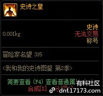 QQ截图20210612102103.png