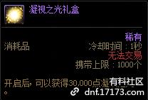 QQ截图20210625123315.png