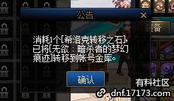 QQ截图20210703114558.png
